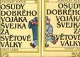 Osudy dobrého vojáka Švejka za světové války. Díl 1-2, 3-4. Ve dvouch svazcích. V zázemí, Slavný výprask