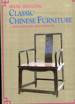 Classic Chinese Furniture